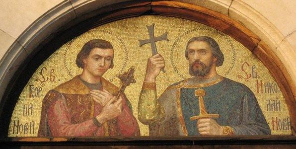 Epipodius and Alexander
